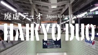 Urbex Japan - Abandoned Pachinko (Ghost Encounter)