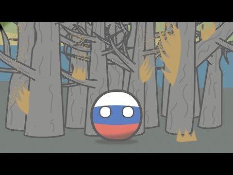 видео: БУДУЩЕЕ РОССИИ ЧАСТЬ 2 | РОССИЯ 2019 (COUNTRUBALLS)