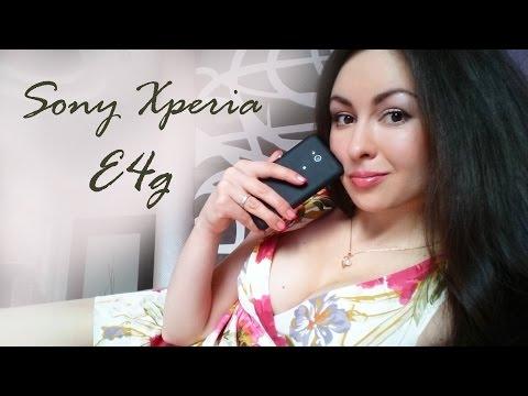 Sony Xperia E4g - простое использование и долгое время работы