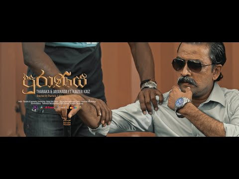Purane  | Tharaka and Jayanada ft Kaizer Kaiz | Director Tharindu-A