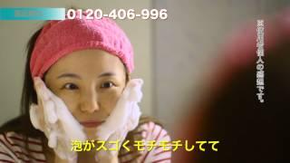 福岡県のなちゅらる(株)が発売している洗顔石けんのインフォマーシャルを製作しました。 http://www.nachuraru.jp/SHOP/KKR00003.html CS放送OA中! ディレクター ...
