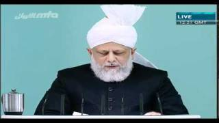 (Urdu) Friday Sermon 22 October 2010 Part 2/5