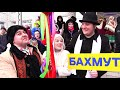 Областной фестиваль колядников. Село Звановка 12.01.2018.