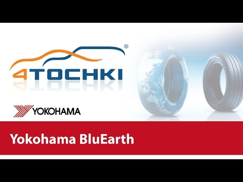 Yokohama BluEarth Ae-01