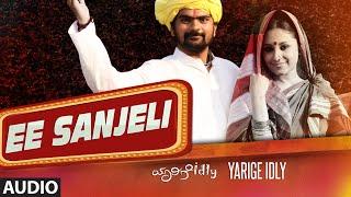 Download Hindi Video Songs - Ee Sanjeli Full Song || Yarige Idly || Vishwajith Harish, Megha Shenoy