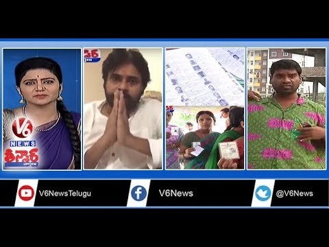Election Campaign Last Day | Pawan Kalyan Advice To TS People | Election Arrangements |Teenmaar News