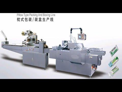 small box packing machine for medicine cartoning equipment pharmaceutical machinery plant