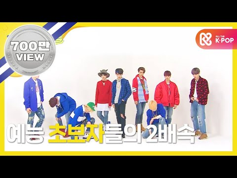 Thumbnail: (Weekly Idol EP.289) NCT127 2X faster version 'Limitless'