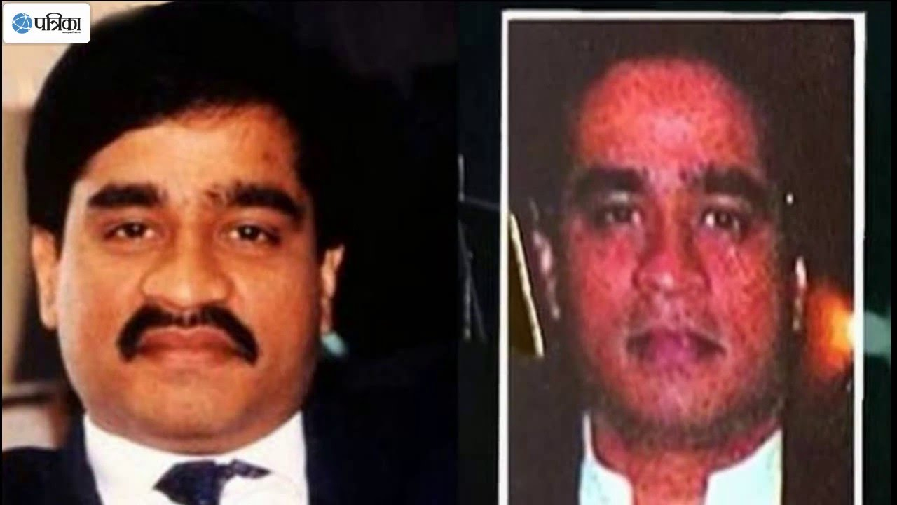 Here are 7 Facts About Dawood Ibrahim You Probably Did Not Known About 7