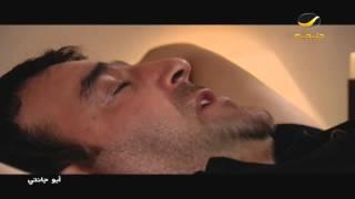 مسلسل ابو جانتي 2 - الحلقه الاولى