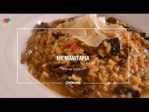 Just Cooking - Γιάννης Λουκάκος - 14.5.2015