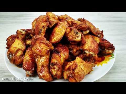 Куриные крылышки с мёдом -  Это очень вкусно!