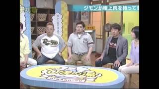 5/19 深川圭さん出演のバラエティ番組。