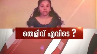 News Hour 09/09/16 | SC Controversial statement on Soumya Murder Case | News Hour 09th Sep 2016