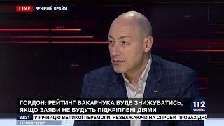 Гордон о братьях Кличко и их политических планах