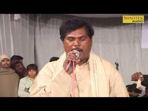 Bhojpuri Mukabla - Rasdar Muqabla Part 1 | Tapeshwar Chauhan, Bijender Giri