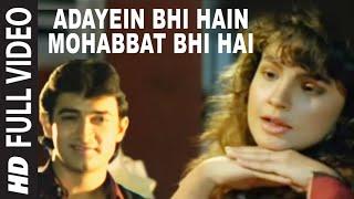 Adayein Bhi Hain Mohabbat Bhi Hai Full Song | Dil Hai Ke Manta Nahin | Aamir Khan, Pooja Bhatt