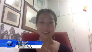 【冠状病毒19】独立影院业者:电影改线上平台播出