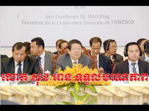 Khmer Hot News: RFA Radio Free Asia Khmer Night Wednesday 03