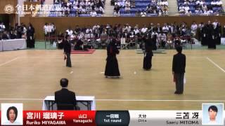 Ruriko MIYAGAWA K1- Saeru MITOMA - 54th All Japan Women KENDO Championship - First Round 10
