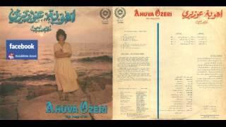 Ahuva Ozeri - My Lover Told Me-Tomorrow - אהובה עוזרי