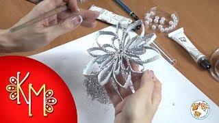 Ozdoby bożonarodzeniowe - Gwiazdka na Choinkę | Kreatywna Mama