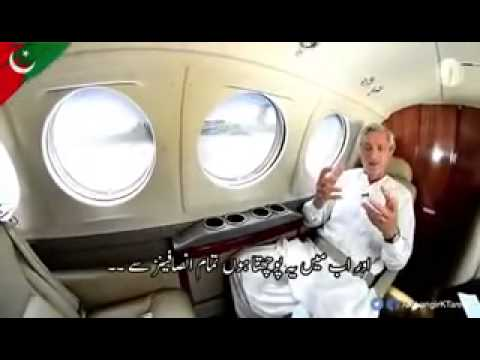 Why PMLN Love My Private Plane So Much  Jahangir Khan Tareen Telling  YouTube