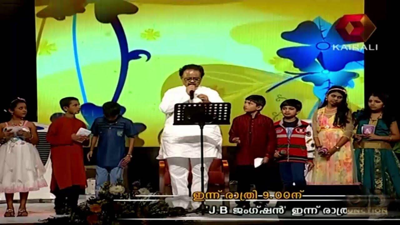 Download SP Balasubramaniam sings 'Shankara'