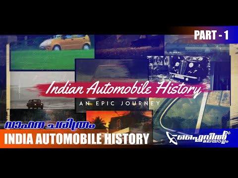 Indian Automobile History | Autograph