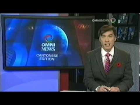 Omni TV News about Dec 21 Charity magic show - 愛由心生 魔術存「溫」