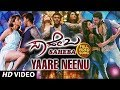 Yaare Neenu Video Song  Saheba Video Songs  Manoranjan RavichandranShanvi Srivastava  Hamsalekha