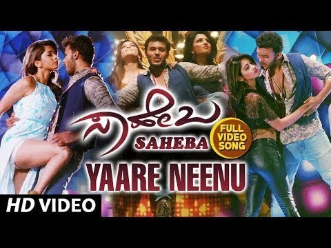 Yaare Neenu Video Song | Saheba Video Songs | Manoranjan Ravichandran,Shanvi Srivastava | Hamsalekha
