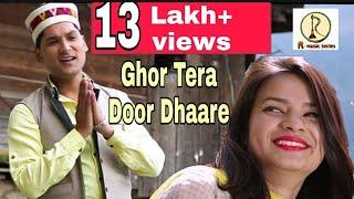 GHOR TERA DOOR LO DHAARE |SONU JASWAL| Paramjeet pammi |T.D.Rathi| by R Music Series