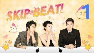 Корейский дорама 1-сериал Не Сдавайся ( Skip Beat)