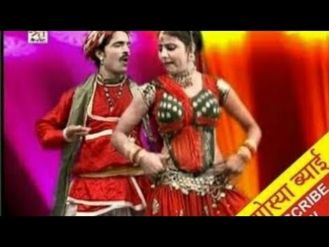Khargosyo bhay ram runicha mela m nache new song rajasthani mp3 music pukhraj  prajapati