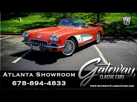 1959 Chevrolet Corvette - Gateway Classic Cars of Atlanta #1105