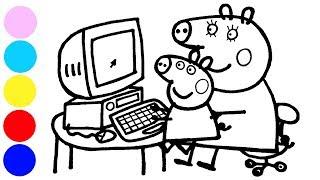 Свинка Пеппа Мультик - Раскраска для Детей | Пеппа и Мама за Компьютером | Учим цвета | Раскрашка ТВ