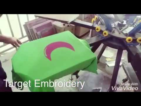 custom screen printing in Qatar
