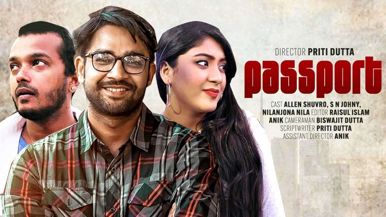 Passport | Bangla Natok | Allen Shuvro, S N Joney, Neelanjona Neela