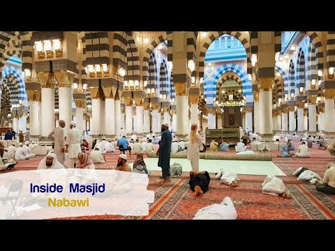 Inside Masjid Nabawi Prophet Muhammad's ﷺ mosque