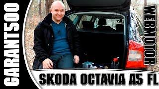 Skoda Octavia A5 FL ГРМ, масла, фильтра и скидки!(При заказе запчастей в WEBMOTOR и упоминание GARANT500, Вас ждёт скидка!!! Контакты для заказа: Юрий +38 (067) 777 111 4 +38..., 2016-04-09T08:27:38.000Z)