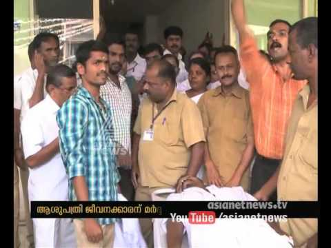 Students assaulted Palakkad Govt. Hospital's employees | FIR 11 FEB 2015