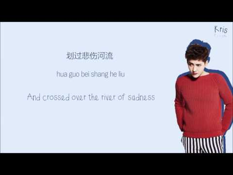KRIS WU YIFAN 吴亦凡 - 时间煮雨 Time Boils The Rain Color-Coded-Lyrics Chi l Pin l Eng 歌词 by xoxobuttons