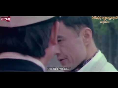 Shanghai Gangster Speak khmer