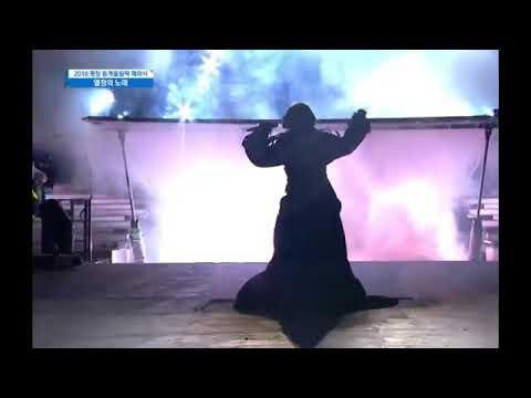 CL AND EXO for the Olympic PyeongChang  CL e EXO performance olimpíadas de PyeongChang!