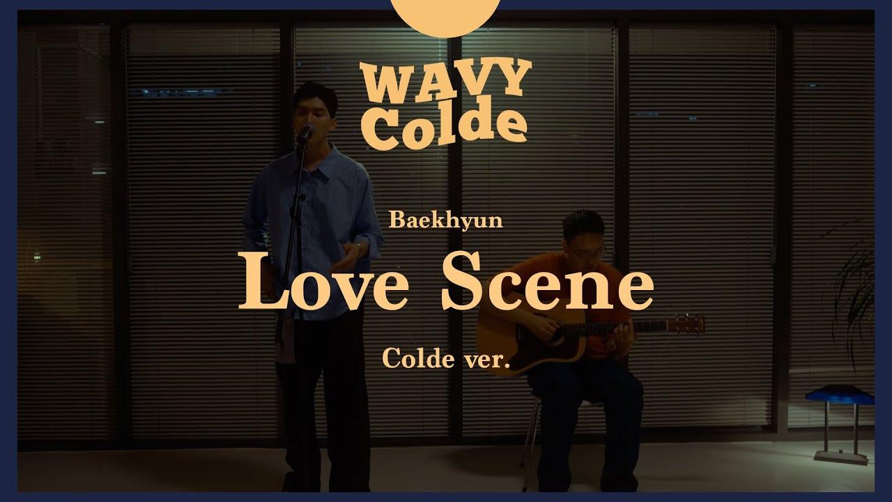 [COVER] 백현 - Love Scene (Colde ver.)