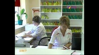 видео Городская поликлиника №1