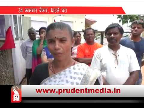 GATE GOURMET CLOSURE, WORKERs LEFT JOBLESS │Prudent Media Goa