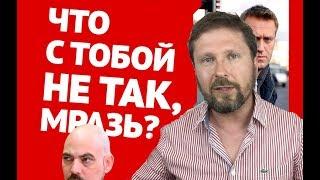 Шансы Навального, поломка Стешина