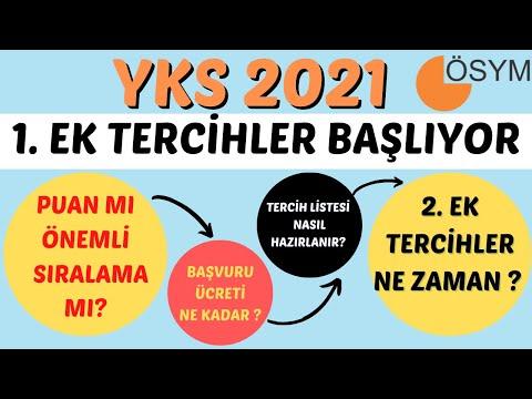 YKS 2021 EK TERCİH NE ZAMAN ?   YKS Ek Yerleştirme Nasıl Yapılır ?   2. Ek Yerleştirme Ne Zaman ?